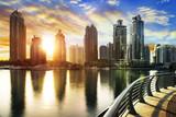 Fototapeta Cityscape of Dubai at night, United Arab Emirates