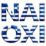 Yes and No written in Greek with Greek flag covered letters for the Greek referendum poster