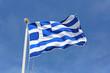 Obrazy na płótnie, fototapety, zdjęcia, fotoobrazy drukowane : Greece Flag
