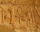 Fototapeta Egyptian hieroglyphs.