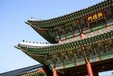 Fototapeta Gyeongbokgung Palace in Seoul, South Korea
