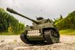 Постер, плакат: RC Panzer 01