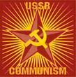 Постер, плакат: USSR COMMUNISM retro poster SSSR Soviet Union