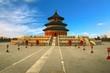 Temple of Heaven in Beijing , China