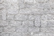 Gray stone wall, detailed background texture