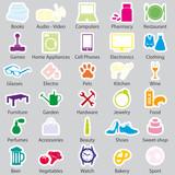 shop department simple vectors stickers set eps10
