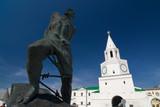 Monument to Musa Jalil and Spasskaya tower of the Kazan Kremlin. poster