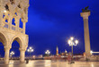 San Marco Square, Doge Palace and San Giorgio island at dusk. Venice, Italy