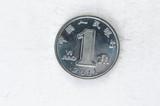 1 YI JIAO Chinese Coin silver alu poster