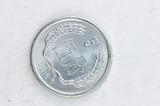 5 YI JIAO Chinese Coin silver alu poster