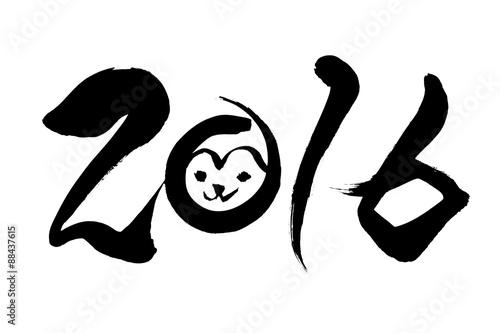 年賀状 2015年賀状無料素材 : カンプ画像をダウンロード ...
