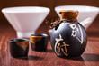 Japanese Sake set