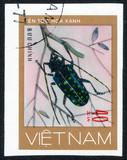 VIETNAM - CIRCA 1977 :
