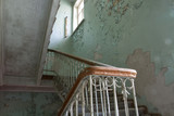 The ruins of the sanatorium. Stair railings