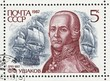 Постер, плакат: Postage stamp USSR 1987 Fedor Fedorovich Ushakov the outstanding Russian naval commander Admiral