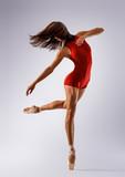 Fototapety dancer ballerina