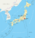 Japan political map with capital Tokyo, national borders and important cities. English labeling and scaling. Illustration. - 90706687