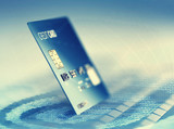 Global Internet credit card payment
