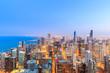 Chicago skyline view over Lake Michigan.
