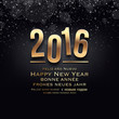 2016 - Carte de voeux - New year greeting card