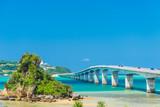 Fototapety 沖縄県 古宇利大橋