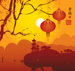 landscape with Pagoda on mountains, tree branch and Chinese lanterns. Hieroglyphs Happiness
