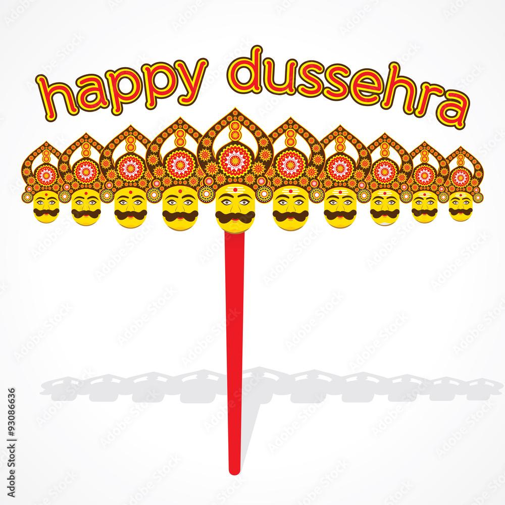 Happy dussehra greeting card or poster design wall sticker wall happy dussehra greeting card or poster design wall sticker kristyandbryce Images
