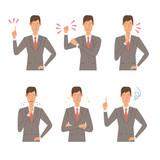 ビジネスマン 表情 パターン