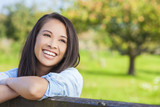 Beautiful Asian Eurasian Girl Smiling with Perfect Teeth