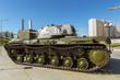 Постер, плакат: боевой танк экспонат исторического музея Россия Екатеринбург