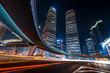 Quadro Shanghai Downtown