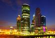 Fototapeta Moskwa - Architektonicznych -