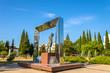 ������, ������: Vladimir Vysotsky Monument in Podgorica Montenegro