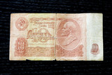 money soviet ten rubles lenin banknote vintage