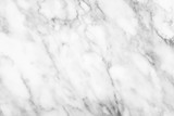 White marble background. - 95521406