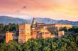 Obrazy na płótnie, fototapety, zdjęcia, fotoobrazy drukowane : Ancient arabic fortress Alhambra at the beautiful evening