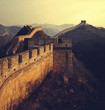 Great Wall of China History Ancient Concept