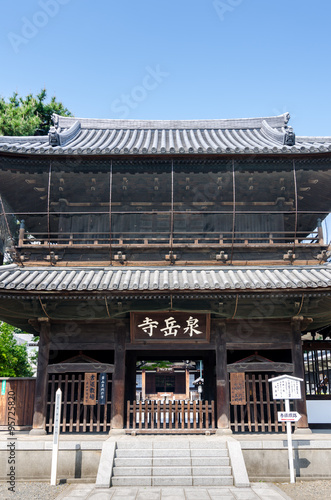 "Poster Sengakuji temple is famous for its graveyard where the ""47 Ronin"" are buried"