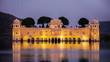 Rajasthan landmark - Jal Mahal (Water Jal Mahal (Water Palace) on Man Sagar Lake in the evening in twilight. Jaipur, Rajasthan, India