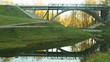Постер, плакат: Мост