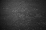 Fototapety Dunkle Backsteinkulisse