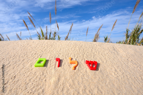 Hebrew word shalom meaning peace | Buy Photos | AP Images | DetailView