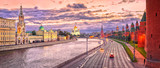 Fototapety Moscow skyline at red evening light, Russian Federation