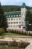 Sanatorium Altai West