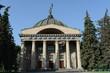 Постер, плакат: The Muse of astronomy Urania on the dome of the planetarium in the city of Volgograd