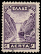 Постер, плакат: Stamp printed in Greece shows Corinth Canal