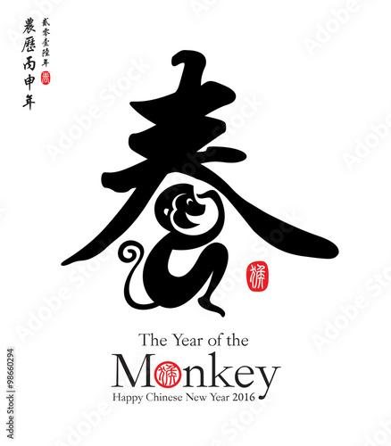 Новый год 2016 год обезьяны открытки своими руками