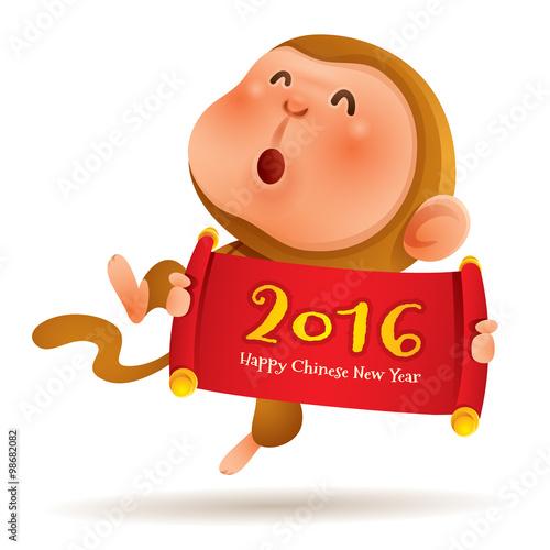 "Chinese Zodiac - Monkey. Chinese New Year 2016. "" Stock image and ..."