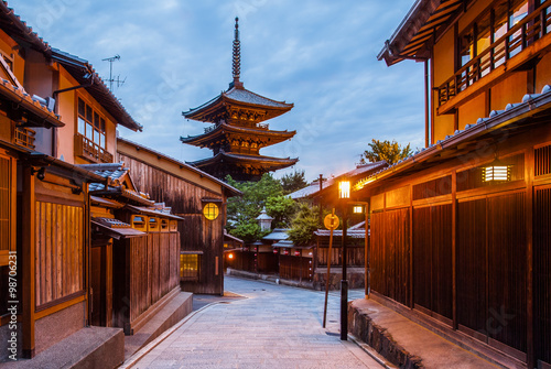 Japanese pagoda and old house in Kyoto at twilight © torsakarin