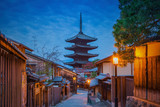 Fototapety Yasaka Pagoda and Sannen Zaka Street in the Morning, Gion, Kyoto